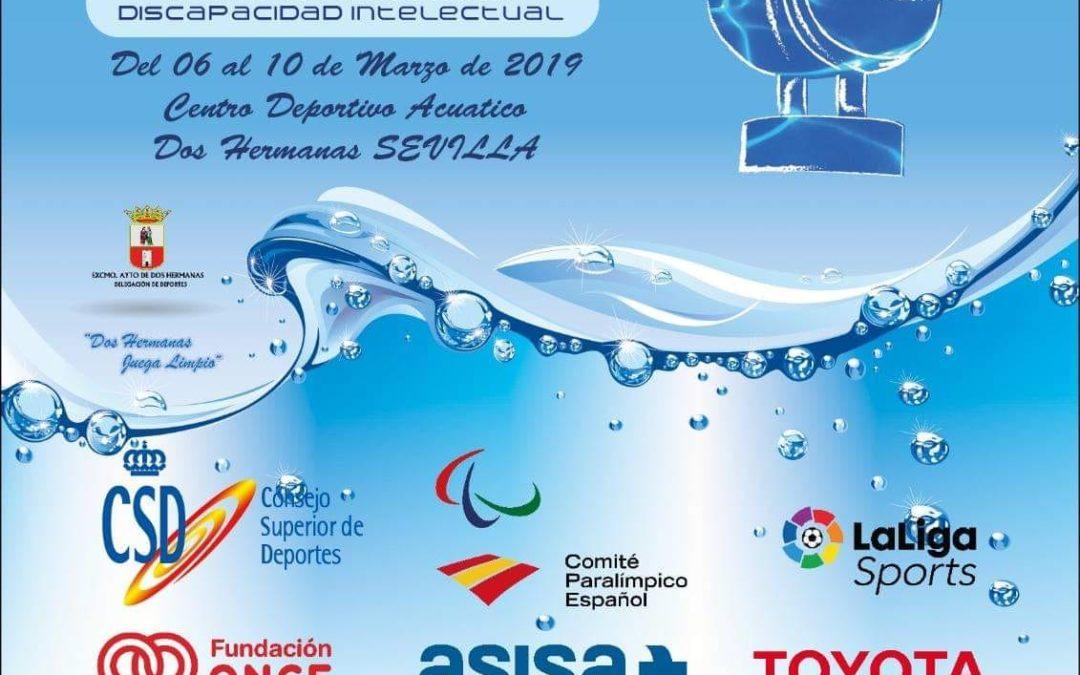 Campeonato de España de Natación